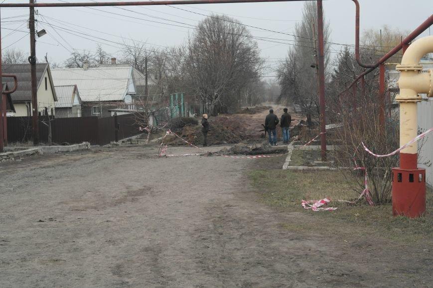 В Мирнограде улица может уйти под землю. Жители опасаются за свою жизнь, фото-1