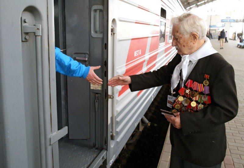 ветеран поезд