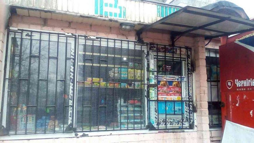 В Каменском в киоске «Смачний хліб» изъяли нелегальный алкоголь, фото-2