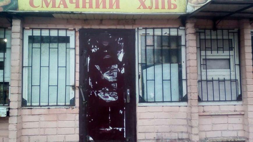 В Каменском в киоске «Смачний хліб» изъяли нелегальный алкоголь, фото-1