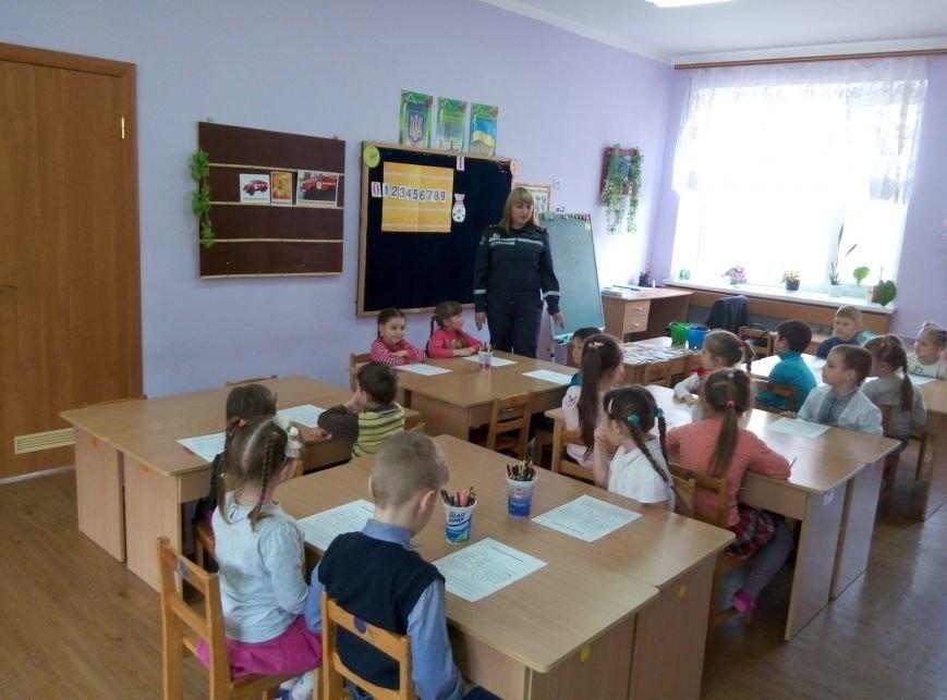 Спасатели Черноморска провели познавательную встречу с детьми (фото), фото-1