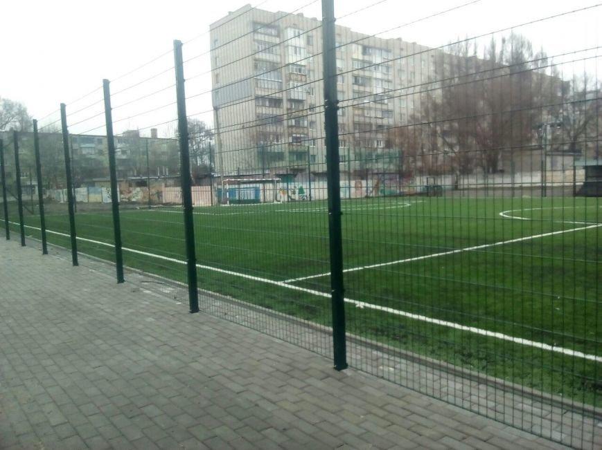 Новомосковск 0569 стад 3