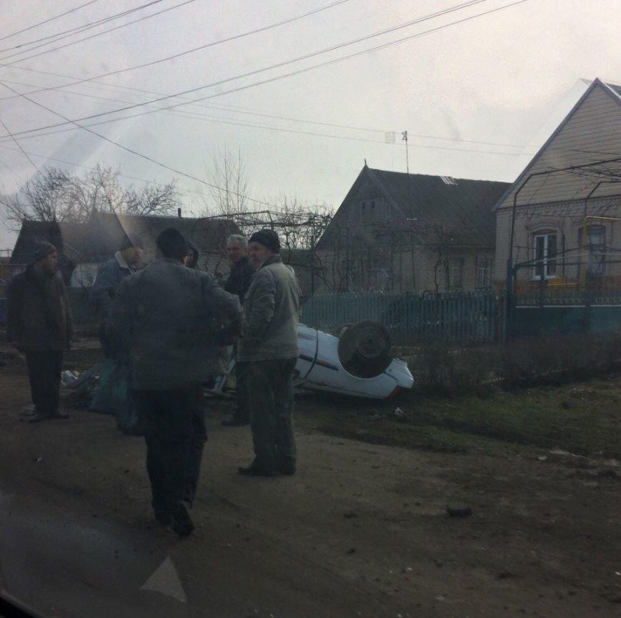 Авто в Константиновке