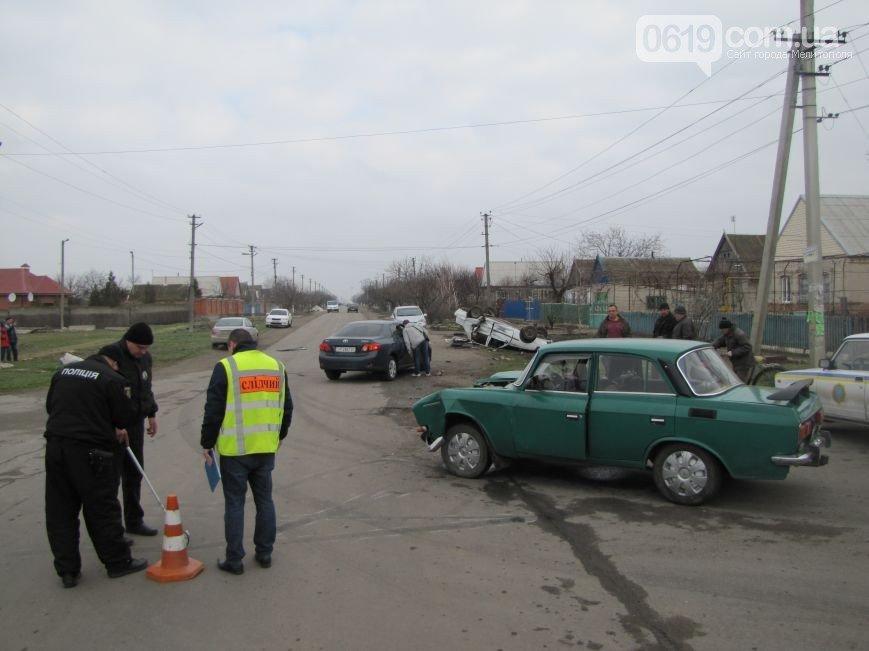 Авария Мелитополь2