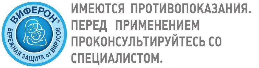 1rnd.ru в гостях у бронзового призера фотоконкурса «Чемпионский альбом», фото-11