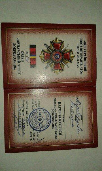 Волонтера из Авдеевки  наградили орденом добровольца (ФОТОФАКТ), фото-2