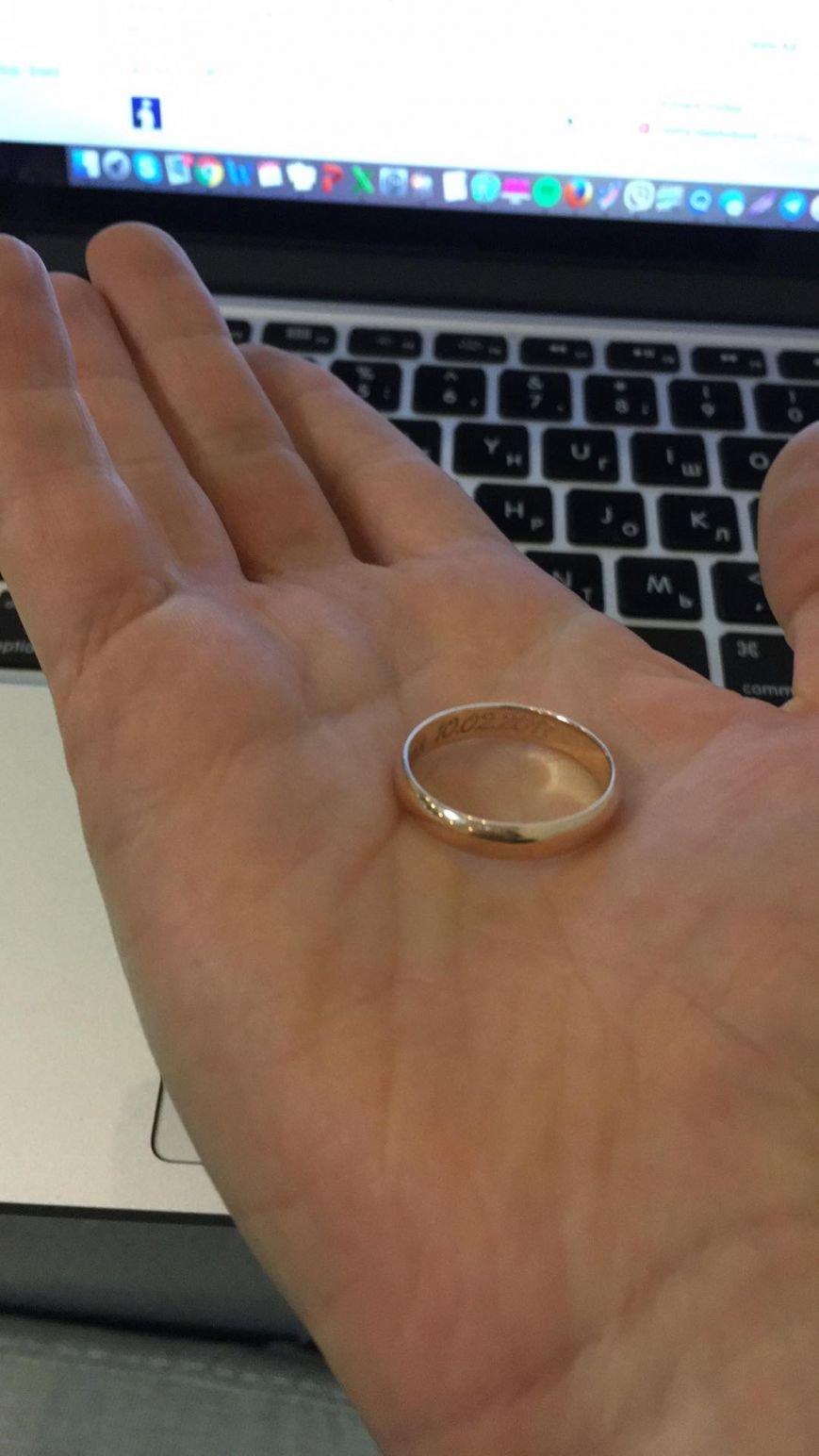 В Днепре мужчину мучает совесть - потерял обручальное кольцо (ФОТО), фото-1