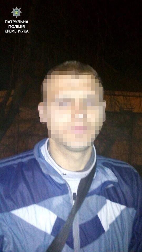В Кременчуге воры попались на глаза полиции когда тащили по улице мешок с наворовынным (ФОТО), фото-2