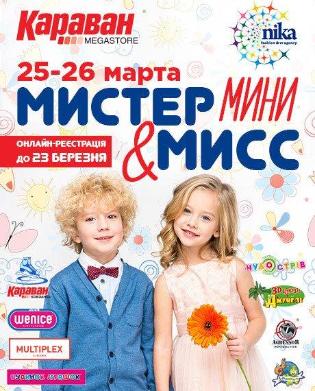 Новомосковск 0569 караван