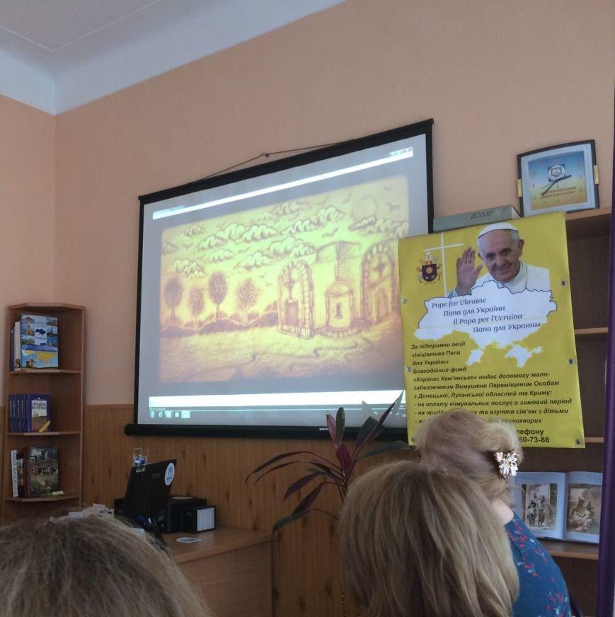 В Каменском состоялась презентация благотворительного фонда «Каритас Каменское», фото-1