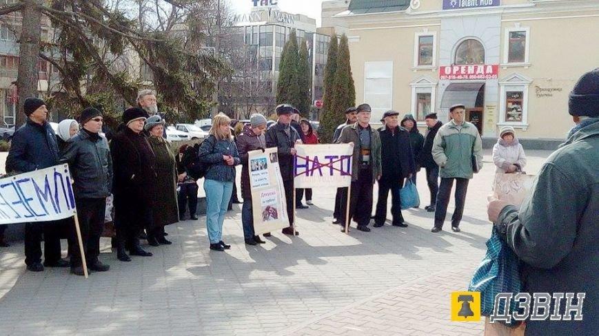 Протест-1