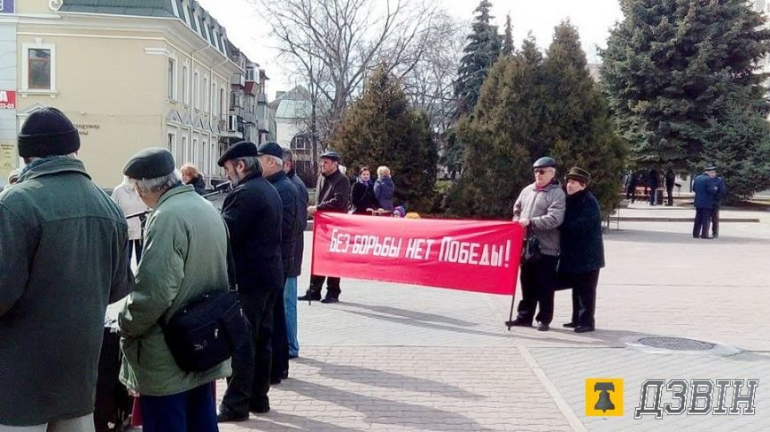 Протест-2