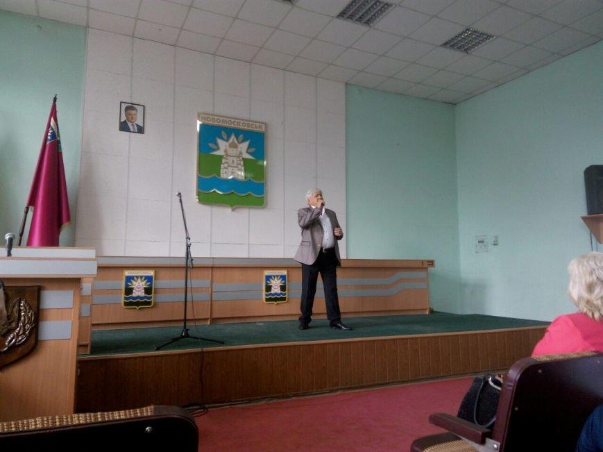 Новомосковск 0569 ЖКХ (1)
