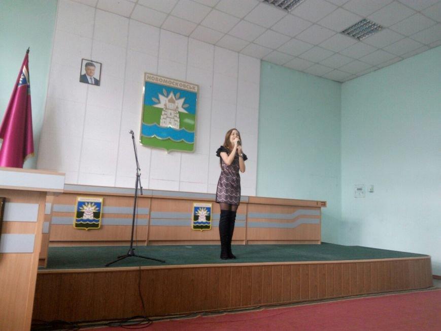 Новомосковск 0569 ЖКХ