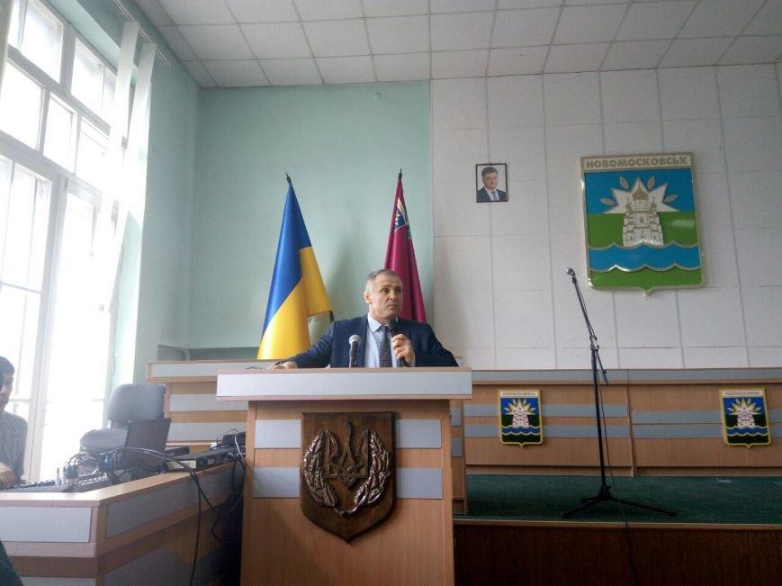 Новомосковск 0569 ЖКХ (3)