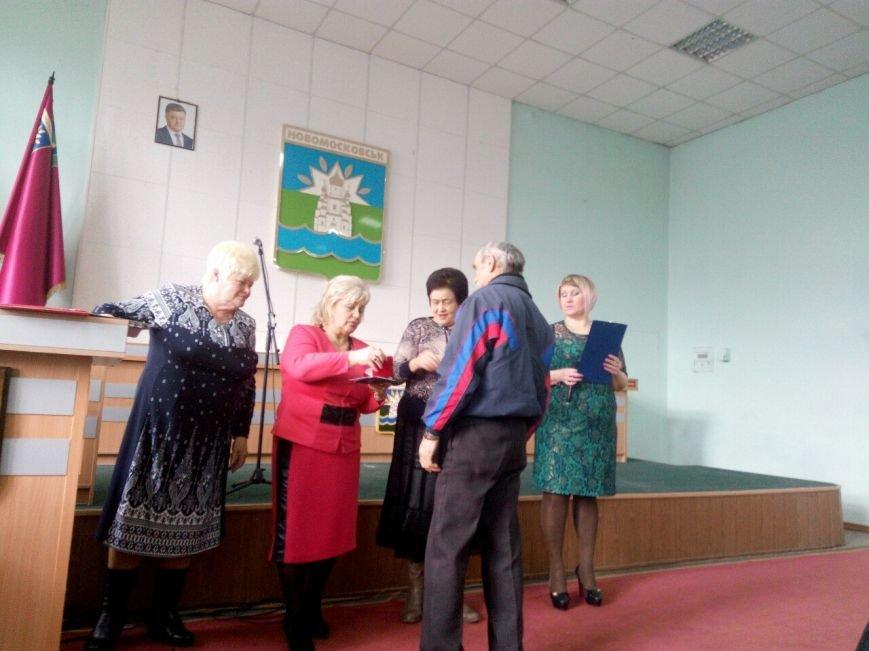 Новомосковск 0569 ЖКХ (2)