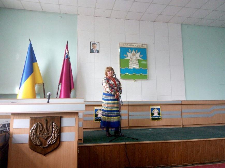 Новомосковск 0569 ЖКХ (5)