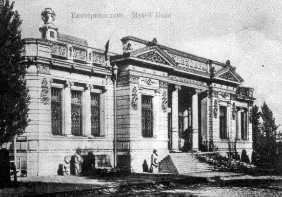 Интересное рядом: ТОП-5 музеев Днепра, которые завораживают, фото-9