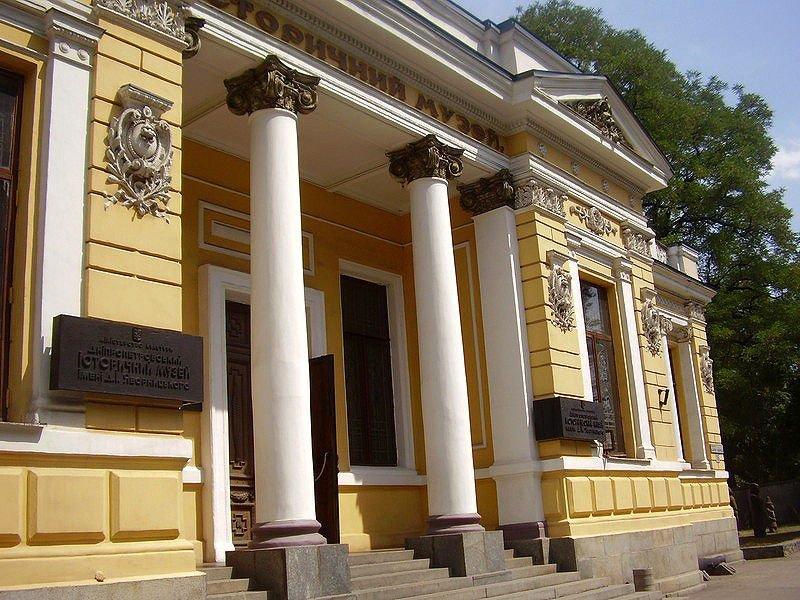 Интересное рядом: ТОП-5 музеев Днепра, которые завораживают, фото-6
