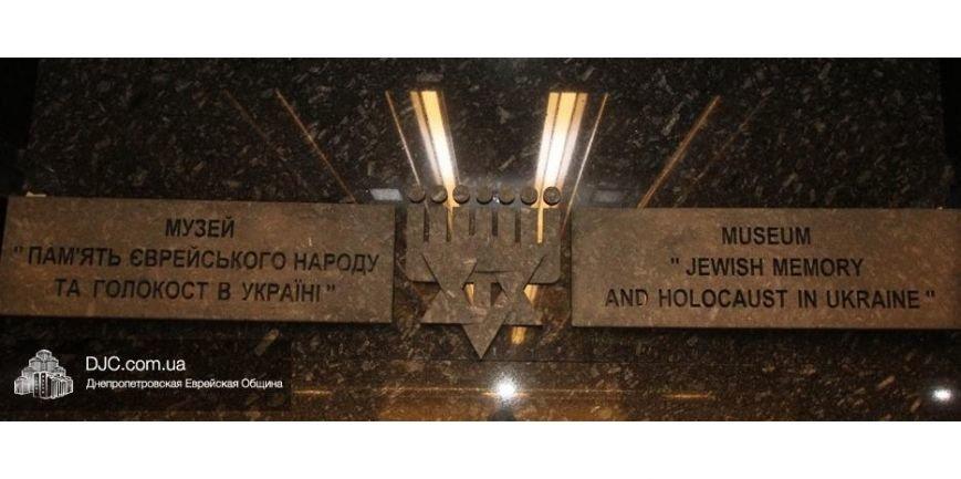 Интересное рядом: ТОП-5 музеев Днепра, которые завораживают, фото-21