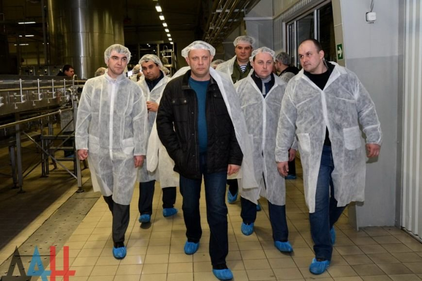 Открытие-завода-Донецкий-Пивоваренный-Завод-22-1024x682