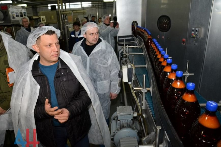 Открытие-завода-Донецкий-Пивоваренный-Завод-12-1024x683