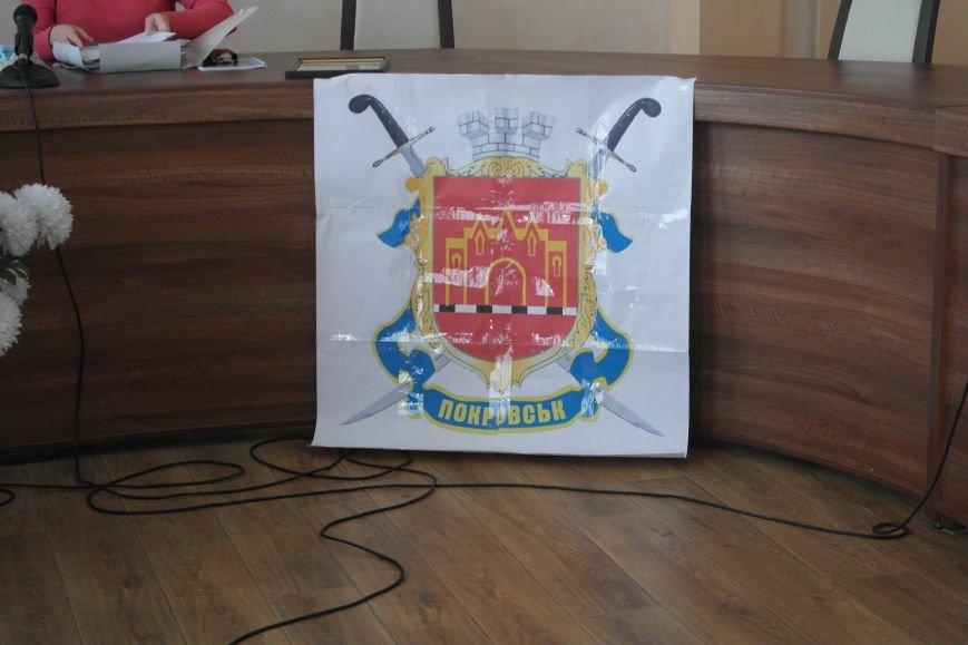 Как будет выглядеть герб Покровска?, фото-1