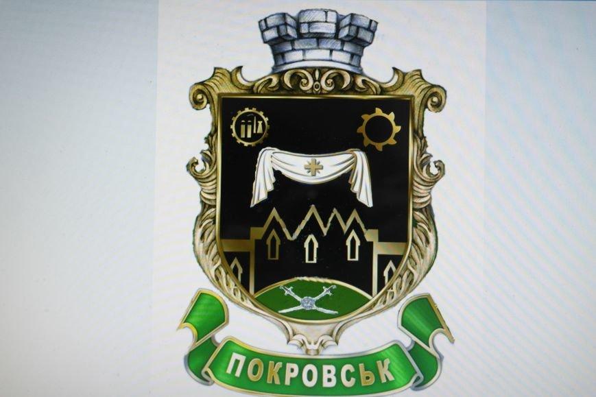 Как будет выглядеть герб Покровска?, фото-2
