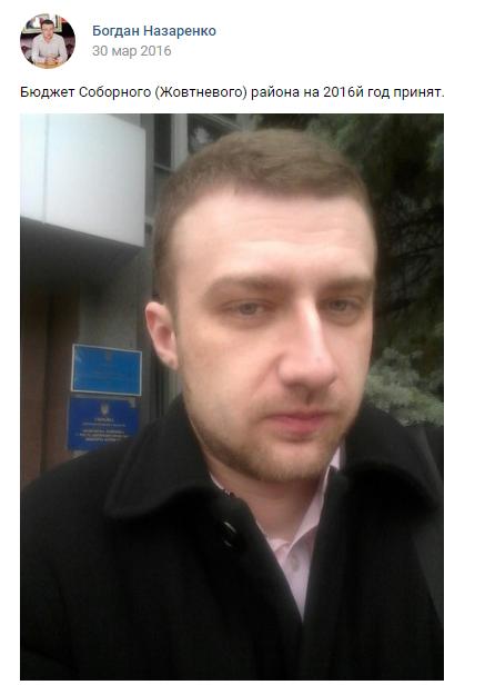 Чем жил днепровский депутат, погибший в 24 года (ФОТО), фото-11