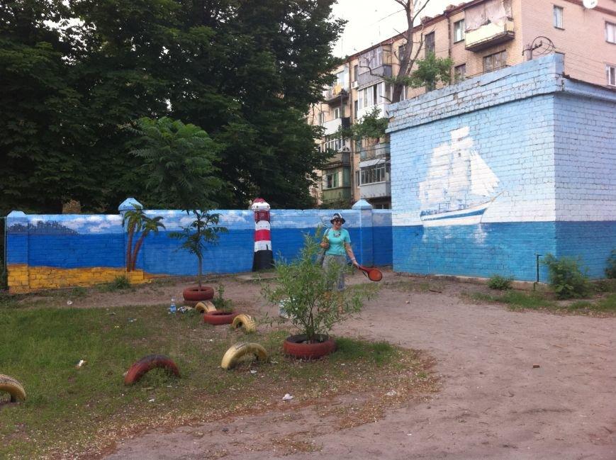 Новомосковск 0569 мурал (2)