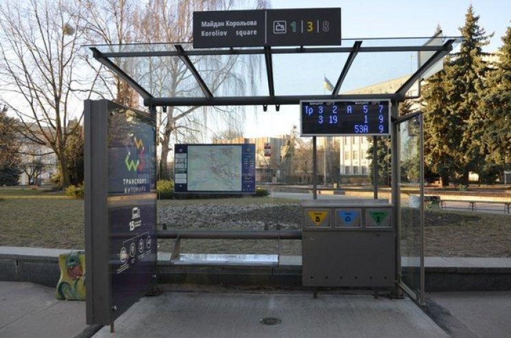 """В Ужгороді на 6-ти нових зупинках для """"маршруток"""" буде """"Wi-Fi"""" і """"зарядка"""" для телефонів, фото-1"""