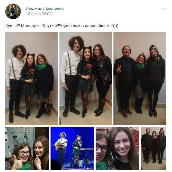 """Участники """"Евровидения-2017"""" NAVIBAND выступили в Новополоцке. ФОТО/ВИДЕО + реакция соцсетей, фото-7"""