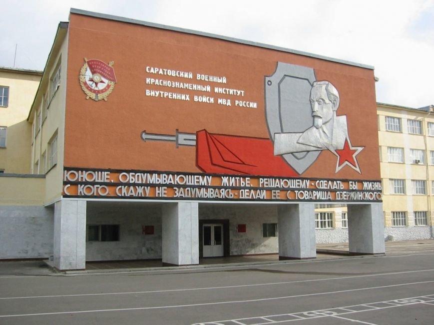 Институт МВД