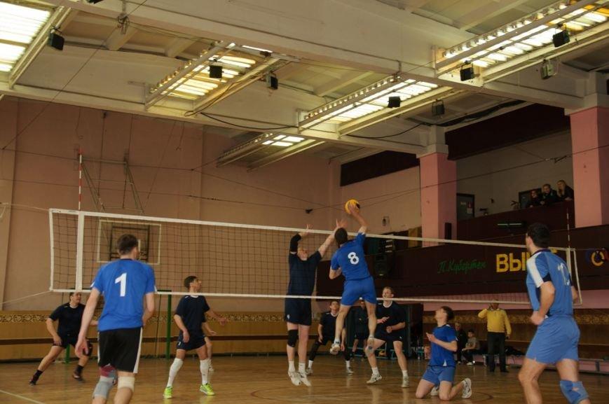 В Каменском прошел чемпионат города по волейболу, фото-1