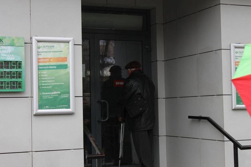 """Националисты Краматорска заблокировали работу """"Сбербанка"""", фото-2"""