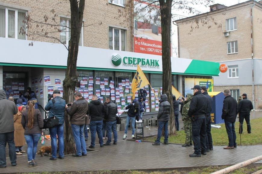 """Националисты Краматорска заблокировали работу """"Сбербанка"""", фото-3"""