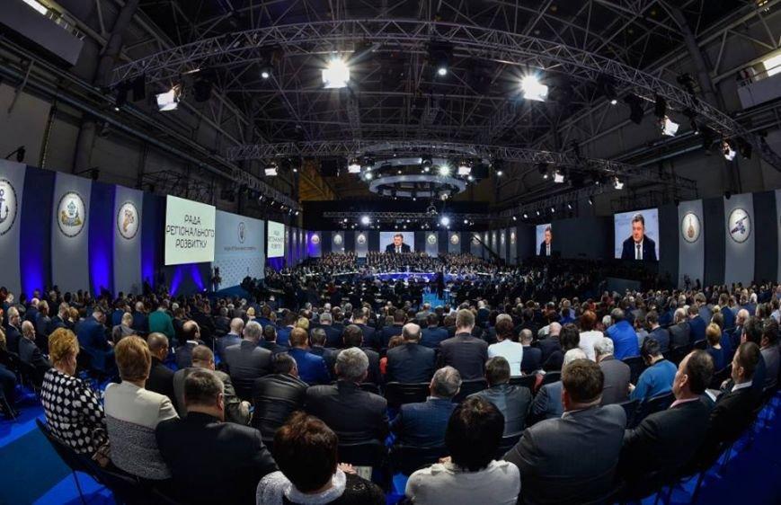 Мэр Кременчуга принимает участие в заседании Совета регионального развития в Киеве (ФОТО), фото-1