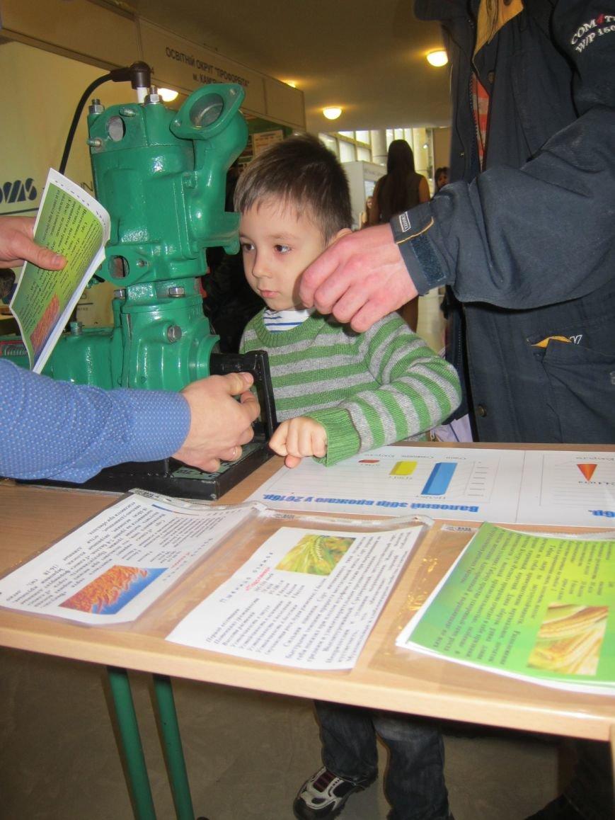 Артемовский профессиональный аграрный лицей вернулся  с Международной выставки с золотом, фото-2