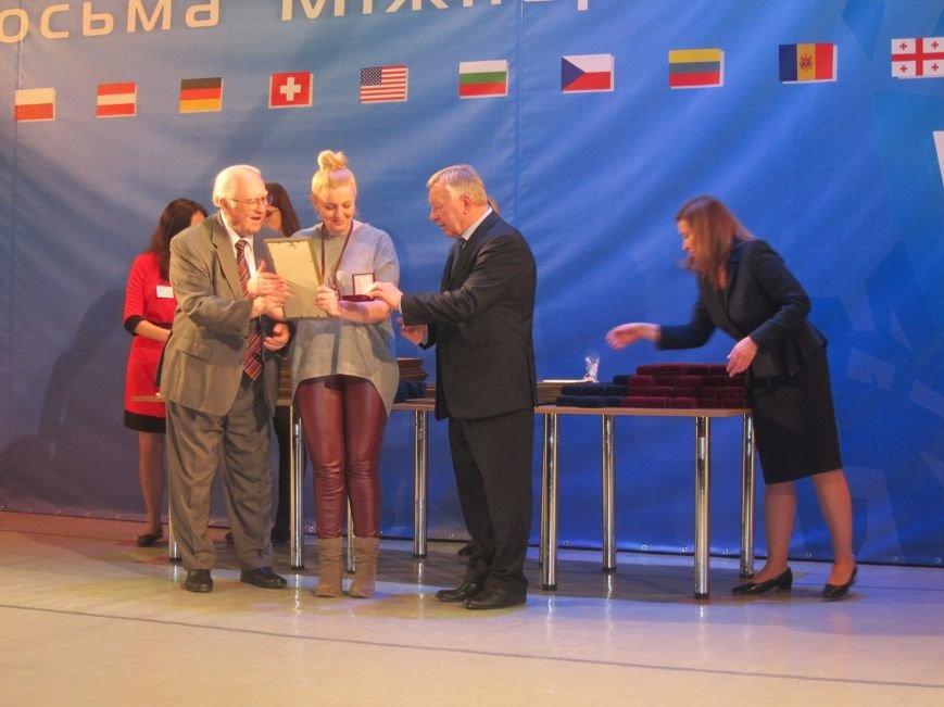 Артемовский профессиональный аграрный лицей вернулся  с Международной выставки с золотом, фото-12