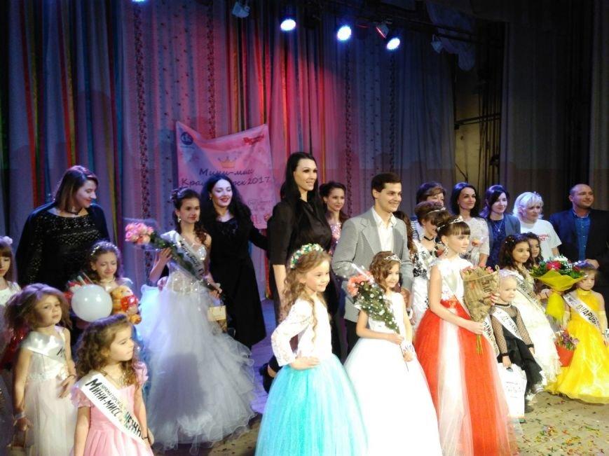 В Краматорске определили самых красивых и талантливых девочек города, фото-5
