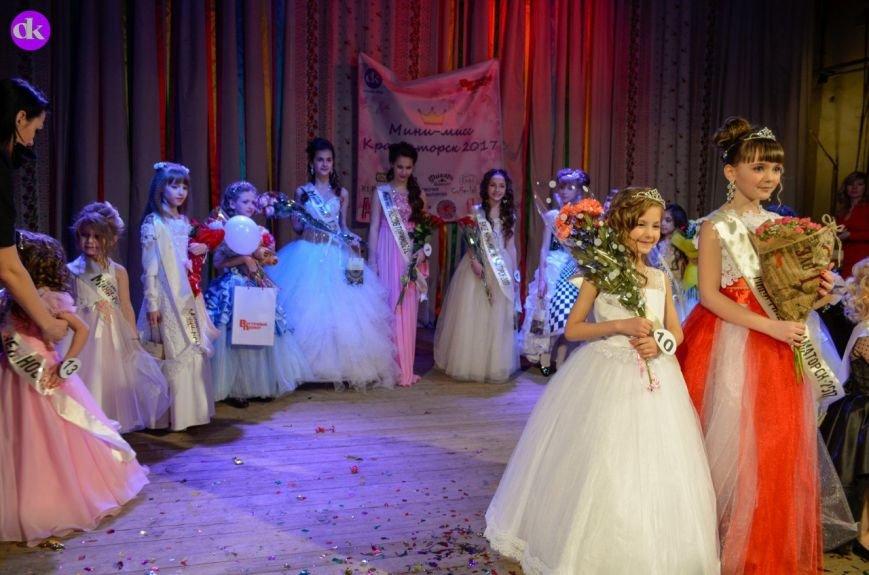 В Краматорске определили самых красивых и талантливых девочек города, фото-6