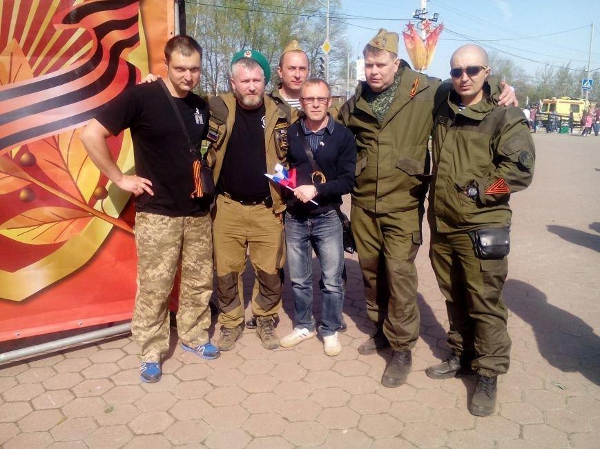 Сепаратисту із Закарпаття Владиславу Свердловичу за наругу над прапором загрожує до 10 років тюрми: фото, фото-1