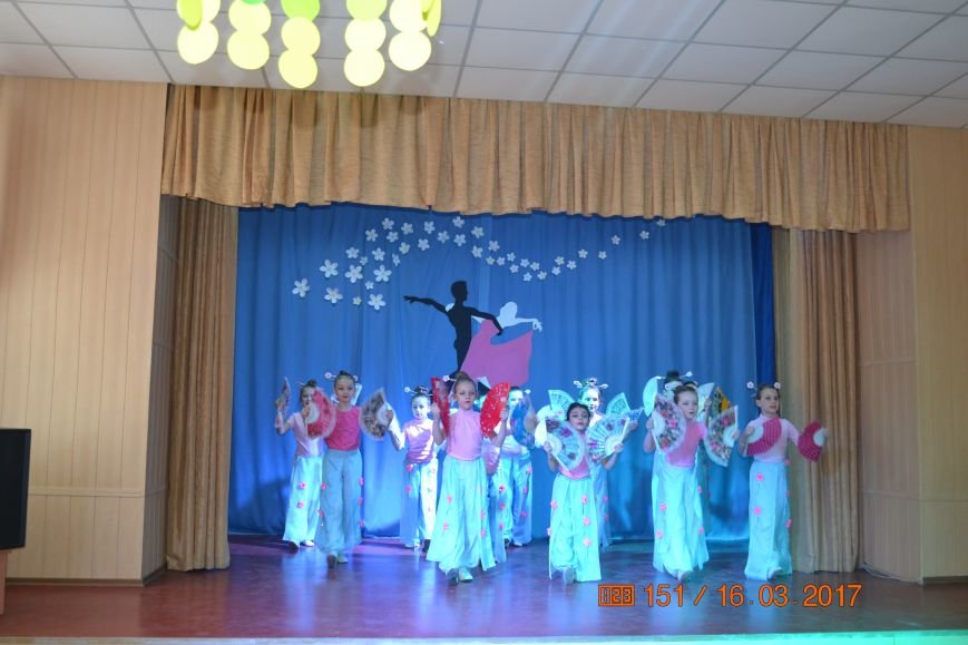 Фестиваль «Феерия танца» в Бахмуте, фото-1