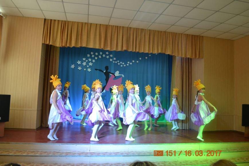 Фестиваль «Феерия танца» в Бахмуте, фото-3