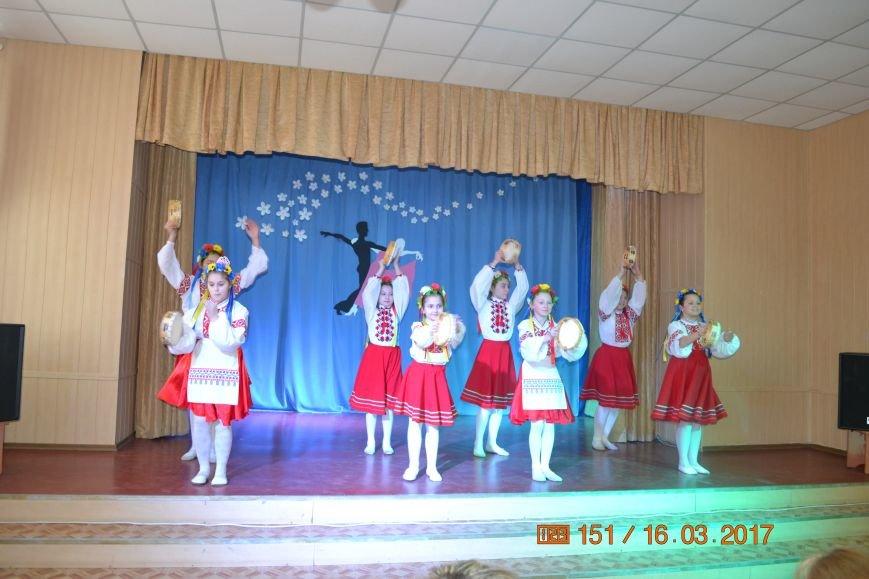 Фестиваль «Феерия танца» в Бахмуте, фото-4