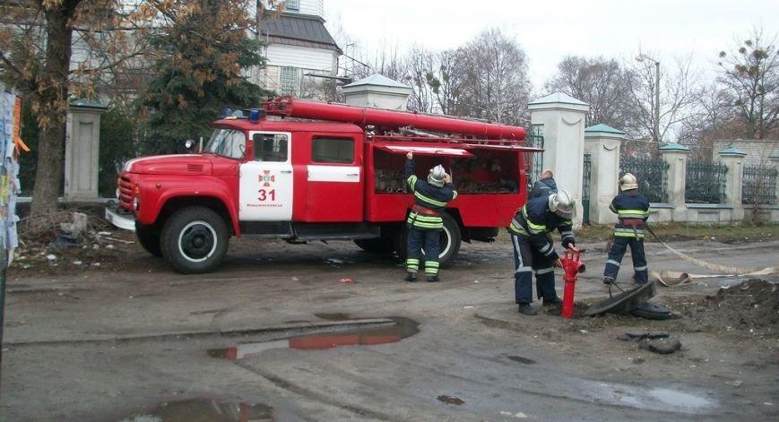 Новомосковск 0569 авто 1