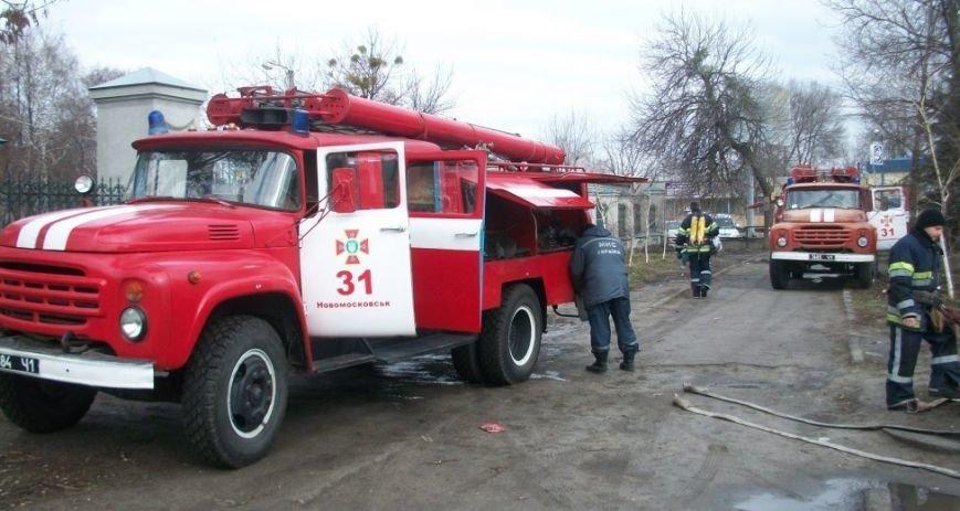 Новомосковск 0569 авто 6