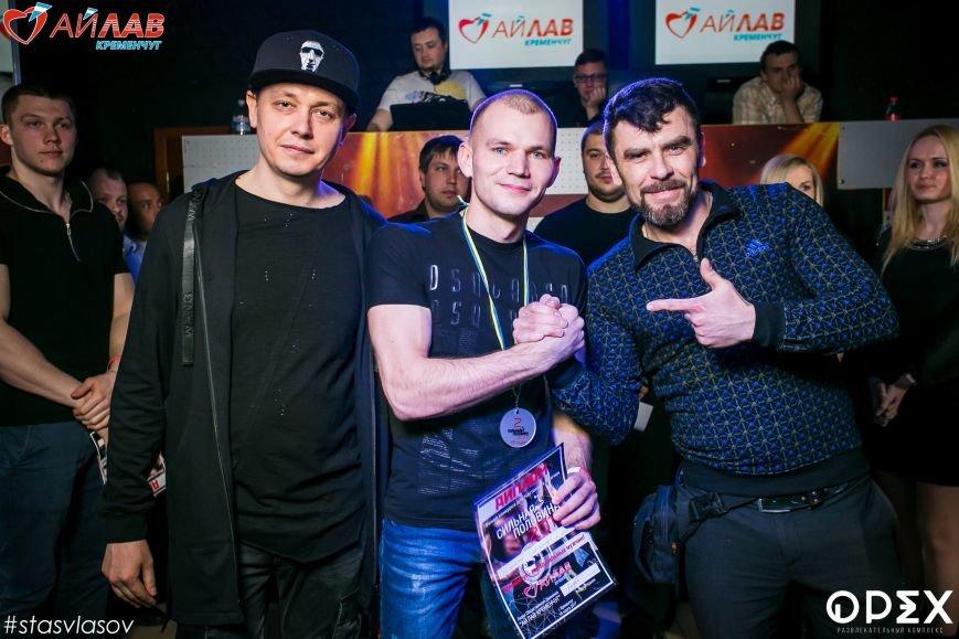 2 место - Александр Циганий