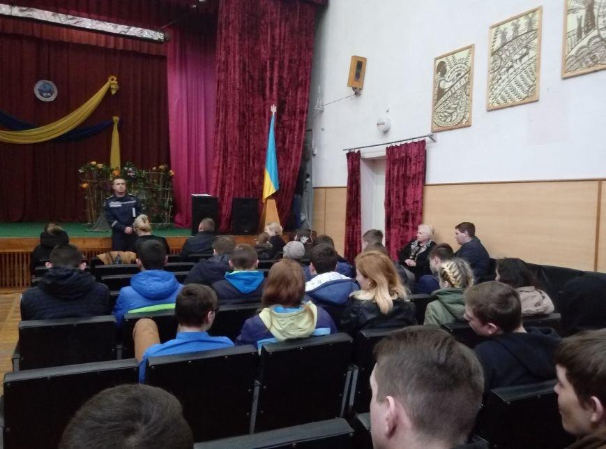 Спасатели Черноморска провели профориентационные беседы в учебных заведениях города и поселков, фото-1