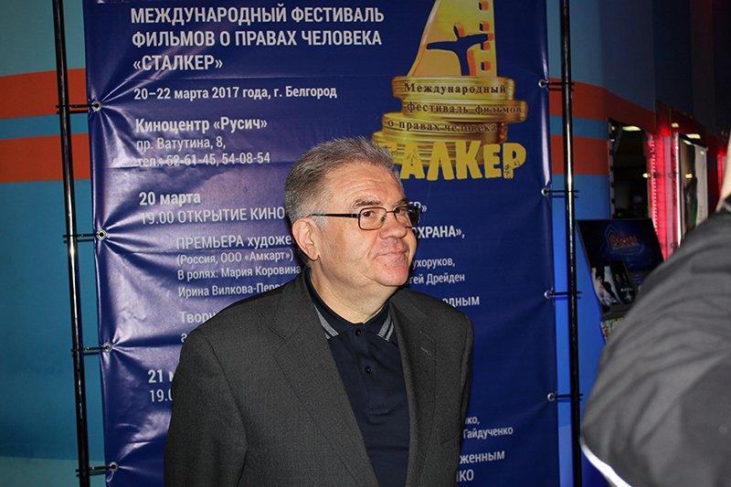 В кино показали девушек из «Охраны». В Белгороде стартовал правозащитный кинофестиваль, фото-3